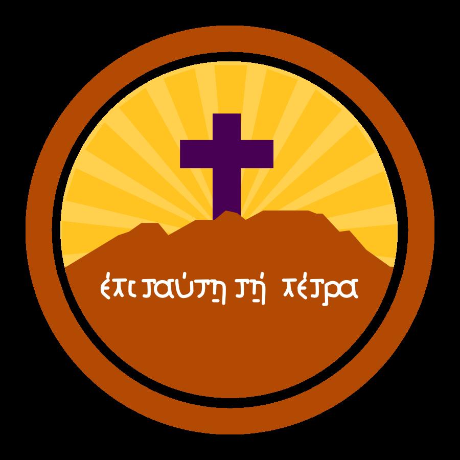 Domboshawa Theological College Logo